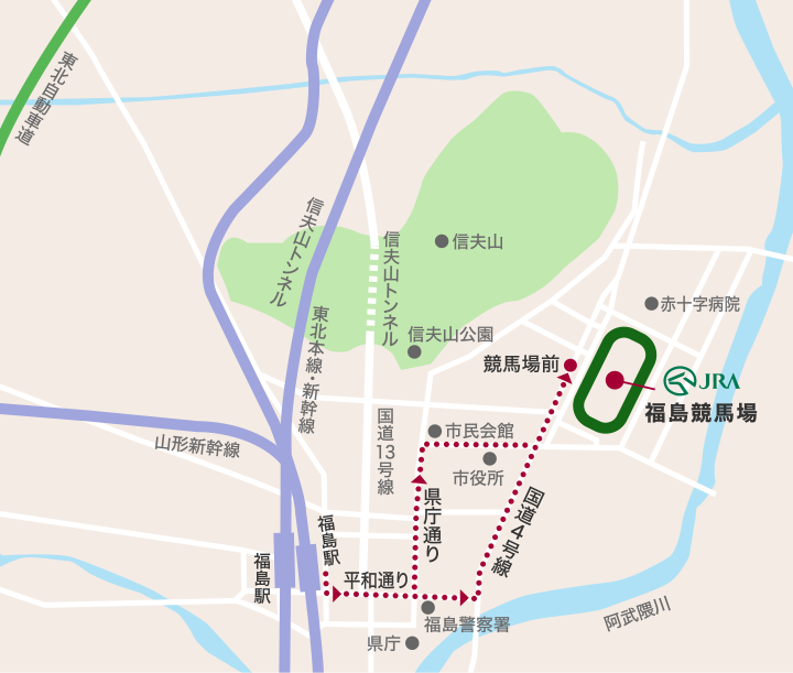 ここ から 福島 駅 まで